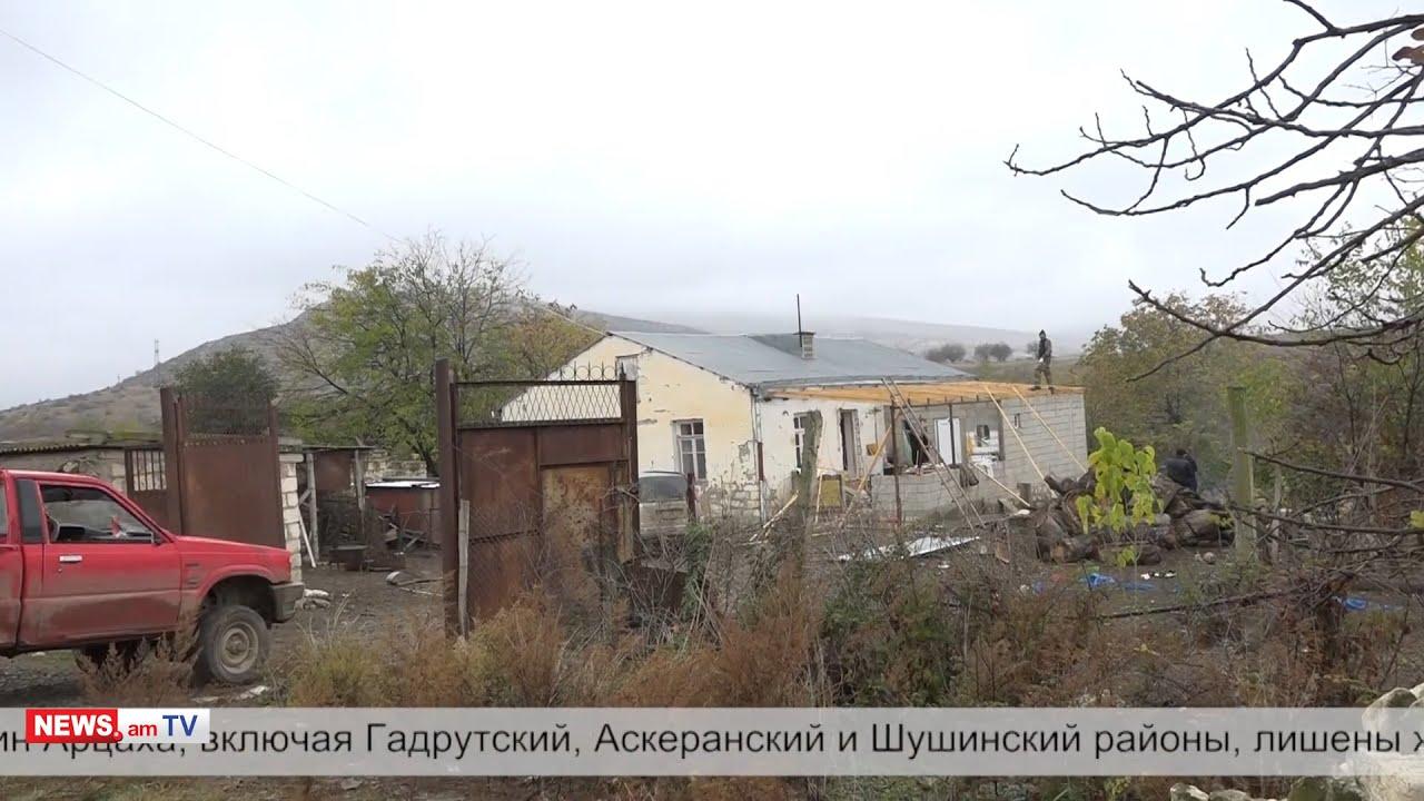 Տեսանյութ.«Կույր մի եղեք». Արցախի ՄԻՊ-ի տեսաուղերձը Մարտակերտի շրջանի` Ադրբեջանին տրվող գյուղերի բնակչության իրավունքների մասին