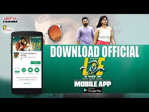 Lie Official Mobile App || Download Now