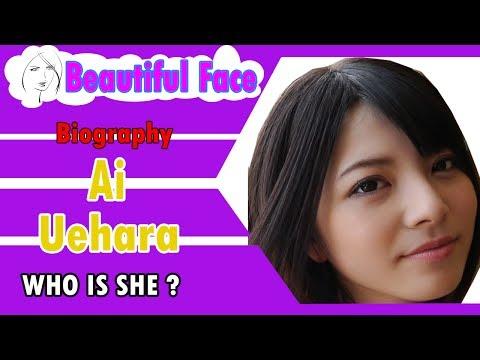 [Beautiful Face] Biography - Ai Uehara - Jav - Cosmic Storm - Music - So Hot- So Nice