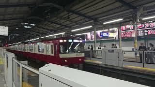 京急600形 608編成+654編成 京急川崎駅到着発車