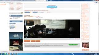 Урок №4. Создание онлайн кинотеатра на Ucoz