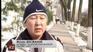 Новости Казахстана 3 марта 2011 / kplus