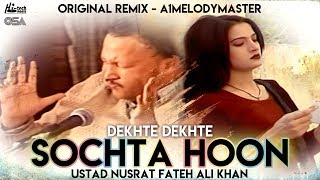 Dekhte Dekhte Cover Ustad Nusrat Fateh Ali Khan Mp3 Song Download