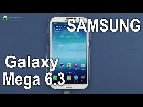 Демонстрация Samsung Galaxy Mega 6.3 I9200 Polaris White