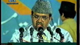 Urdu Nazm ~ Bin Dekhay Kis Tarah (Jalsa Salana Germany 1997)