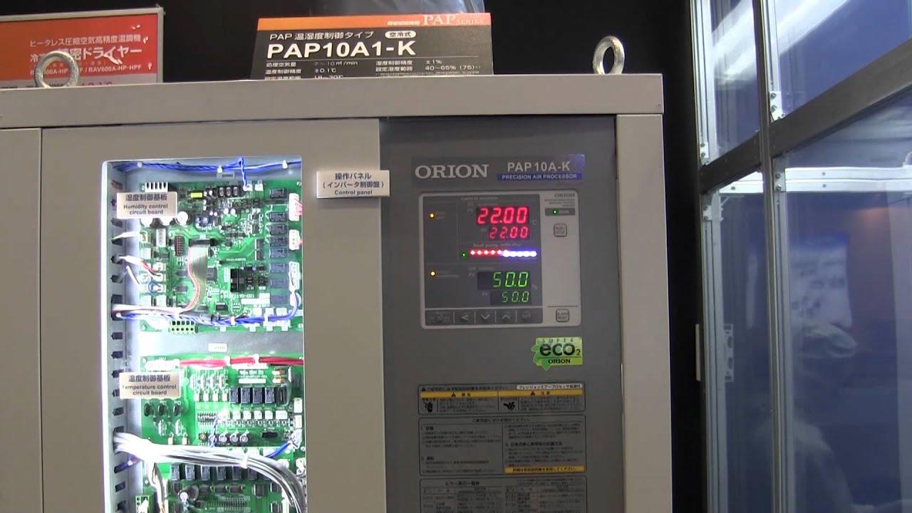 80 の省エネを実現した 精密空調機器 オリオン機械 youtube