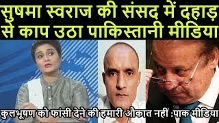 Pak media on India s Plan to Release RAW Agent Kulbhushan Yadav latest 14 .04.2017