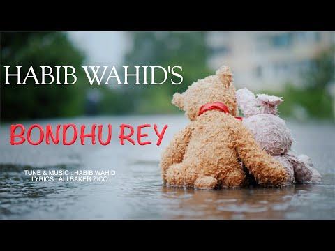 Bondhu Rey Bondhu Re Lyrics Mp3 (বন্ধু রে) by Habib Wahid