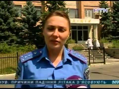 знакомства киев киевская область
