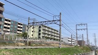 【2020系の導入に伴い廃車へ】 東急8500系 8642F 江田~市ヶ尾間