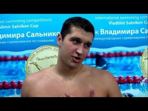 Лобинцев о тату и победе на 200 м на Кубке Сальникова