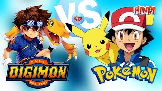 Pokemon Vs Digimon - Who Stands Where? | Explain in Hindi | Screen Point