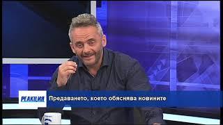 Какво се случва в отношенията със Северна Македония?