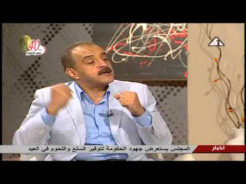 Dr. Hossam A. Farahat on Ta3m ElBoyout 2Oct2013 on personality and traits