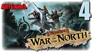 LOTR: Война на Севере - 4