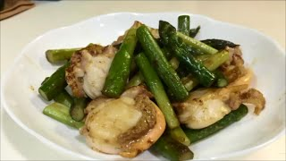 Hokkaido Style Pan Fried Asparagus With Japanese Scallop