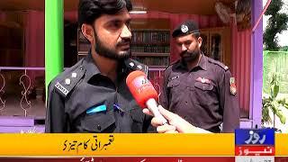 Gambar cover Central Jail Peshawar Exclusive ll Muhammad Aizaz Khan ll ROZE NEWS