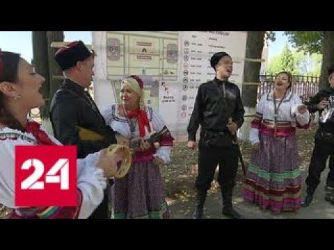 В Подмосковье прошел грандиозный фестиваль казачьей культуры – Россия 24