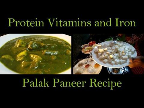 Palak paneer recipe in hindi vitamins iron protein rich food youtube palak paneer recipe in hindi vitamins iron protein rich food forumfinder Choice Image