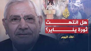 لقاء اليوم-عبد المنعم أبو الفتوح