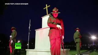 Австралийцы во всем мире отпраздновали День АНЗАК