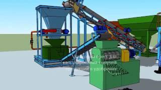 Производство капсульных органо минеральных удобрений пресс валкованием(, 2015-03-27T15:09:39.000Z)