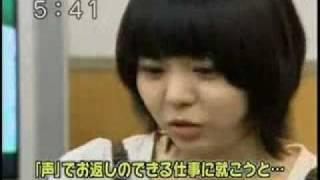豊崎愛生さん.mp4 豊崎愛生 検索動画 25