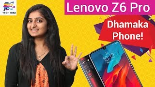 Lenovo Z6 Pro Official, Launch Date, Price in India, Review in Hindi, Specs, Features, Camera