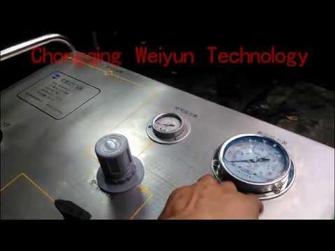 High Pressure Hydro Test Machine