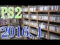 【PS2のゲームソフト紹介映像】2000年3月4日~【ゲームコレクション紹介動画】