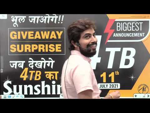 4TB MEGA ANNOUNCEMENT  11th July | With Rohit Sir @ अध्ययन मंत्र