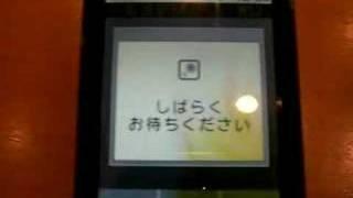 日本縦断アンテナDASH 奪取時の映像 Rev.A