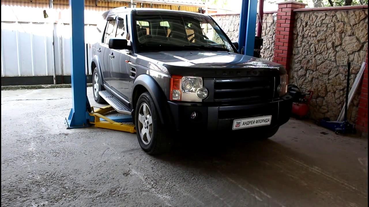 Купить б/у land rover discovery / ленд ровер дискавери с пробегом в россии. Предложения от автосалонов и частных лиц о продаже автомобилей с пробегом. Актуальные цены на подержанные автомобили. Реальные фото. Ежечасное обновление информации.