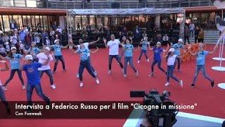 Cicogne in Missione: intervista a Federico Russo sul red carpet della Festa del Cinema