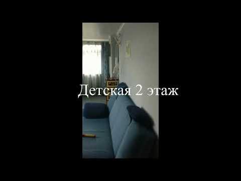 Продам дом Сергиев-Посад