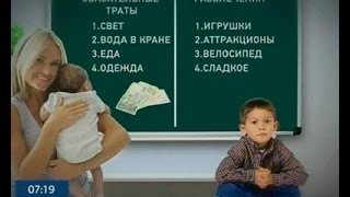 Уроки Финансовой Грамотности - Ранок - Інтер