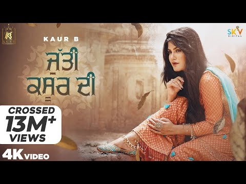 Kaur B's new Punjabi song 'Jutti Kasur Di' released, much loved by the audience