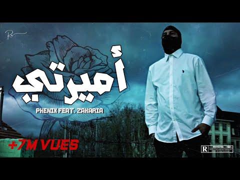 Amirti - Phénix ft. Zakaria Zouaghi