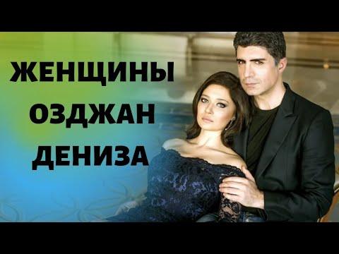 Бабник смотреть онлайн турецкий сериал на русском языке все серии