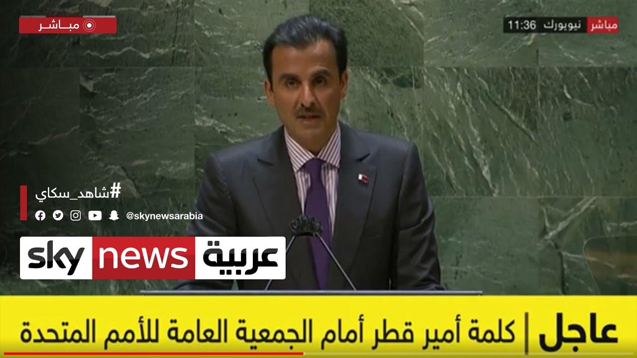 #عاجل | الشيخ تميم: أكدنا على أهمية مجلس التعاون الخليجي والتزامنا بتسوية الخلافات بالحوار البناء  - نشر قبل 2 ساعة