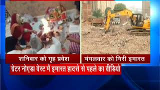 Watch: Last seen video before the building collapsed in Greater Noida West