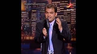 Laughter Challenge - Joke Sabha |  Kapil Sharma