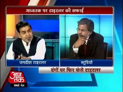 1984 Anti-Sikh riots: Case against Jagdish Tytler to be reopened