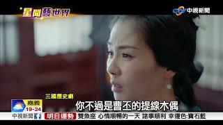 藝人張鈞甯的古裝扮相,靈氣逼人,過去曾在武媚娘傳奇中,飾演用盡心機...