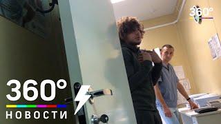 Георгий Тигиев на медсовидетельствовании
