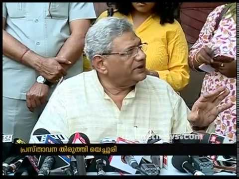 Sitaram Yechury changes his stance about supporting congress