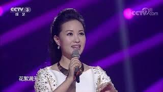《天天把歌唱》 20200610| CCTV综艺
