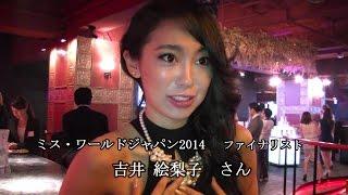 エステサロン向け美容製品を販売するマッコイ(大阪市)は2014年6月2日、...
