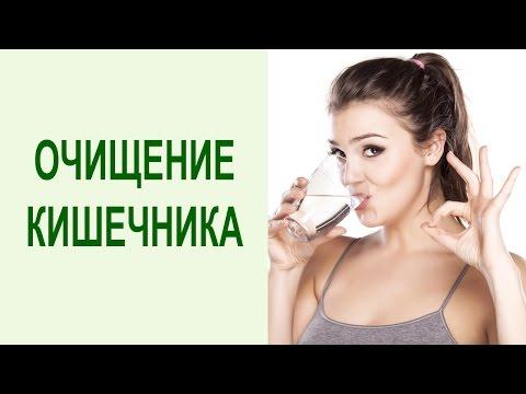 Очищение кишечника солёной водой