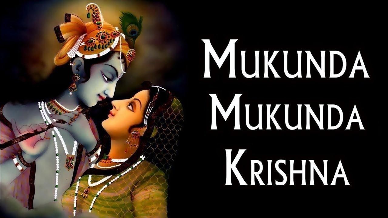 krishna indiski film